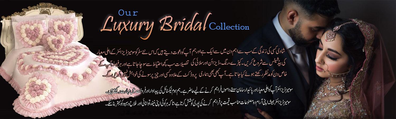 bridal-banner